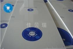 环保阻燃pp板
