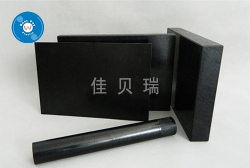 耐低温二硫化钼POM板